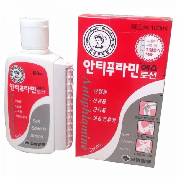 dau-nong-xoa-bop-antiphlamine-han-quoc-100ml0-25092016221233